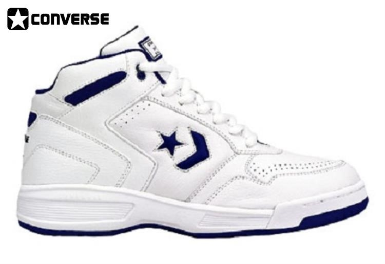 converse basketball shoes-144edq.jpg